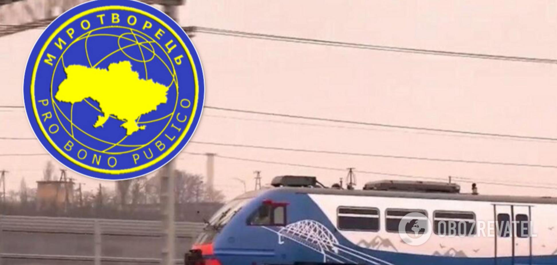 Пасажири потяга з РФ до Криму потрапили в 'Миротворець'