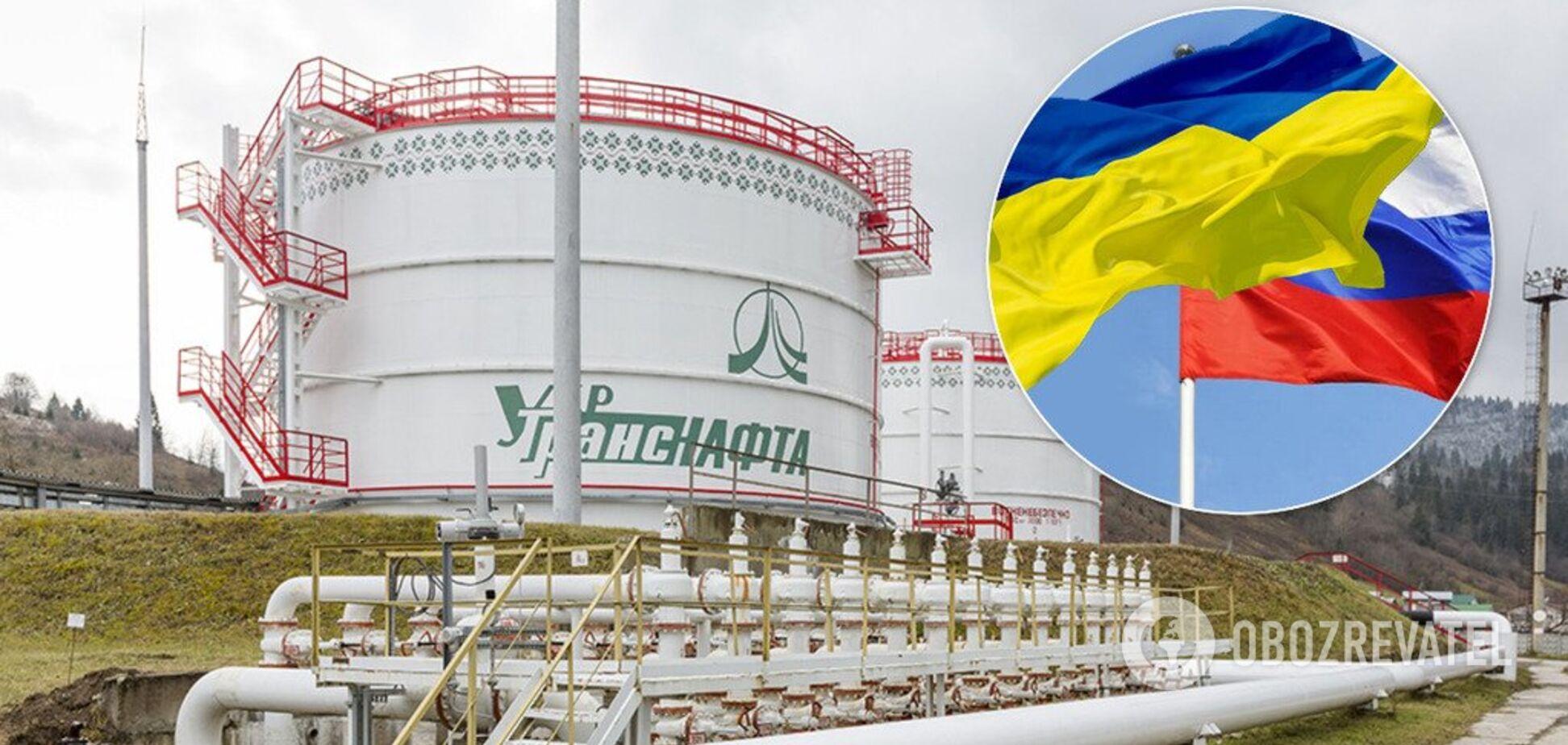 Росія заплатить: стало відомо, скільки отримає Україна за транзит нафти