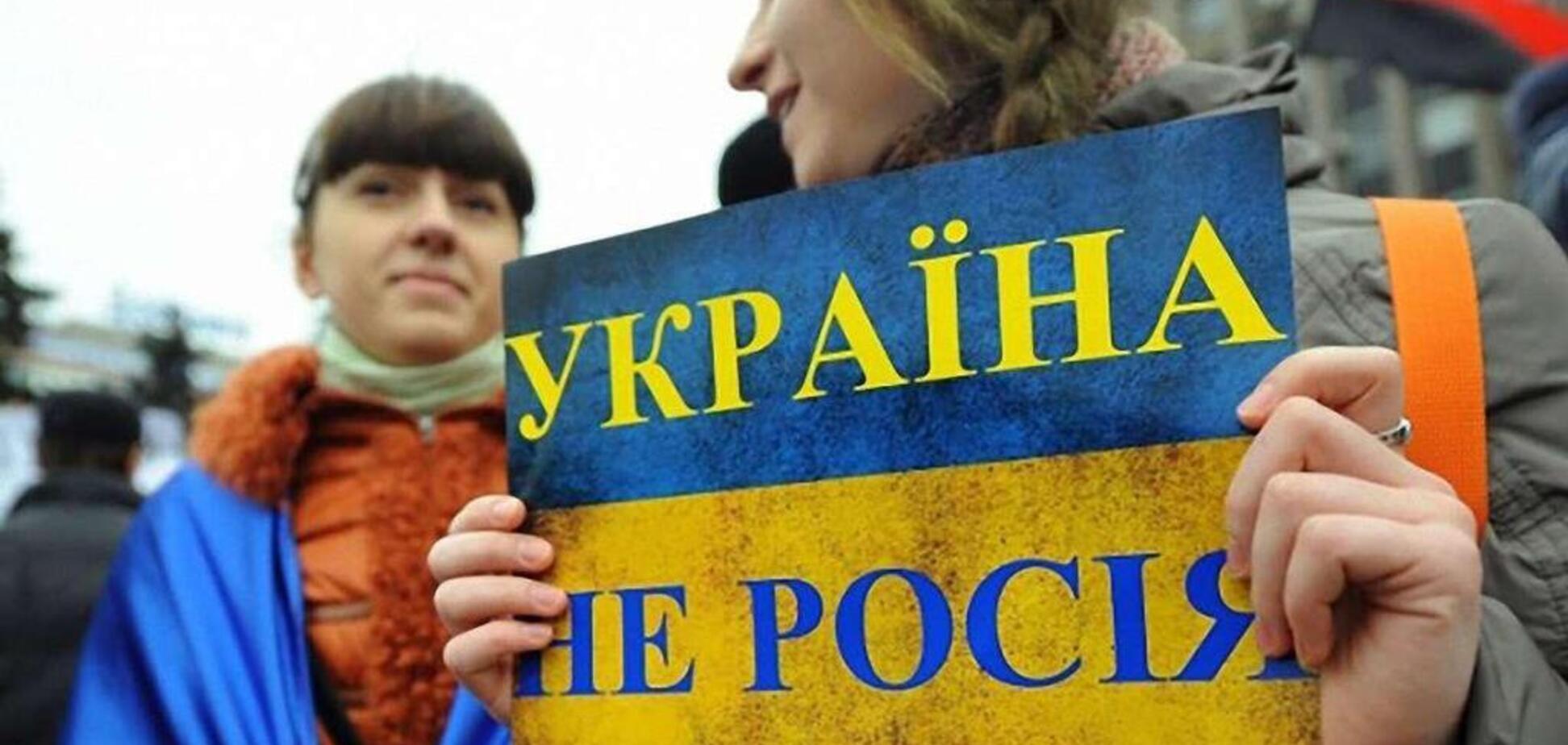 'Українці й росіяни – одне й те ж': у школі Парижа спалахнув скандал