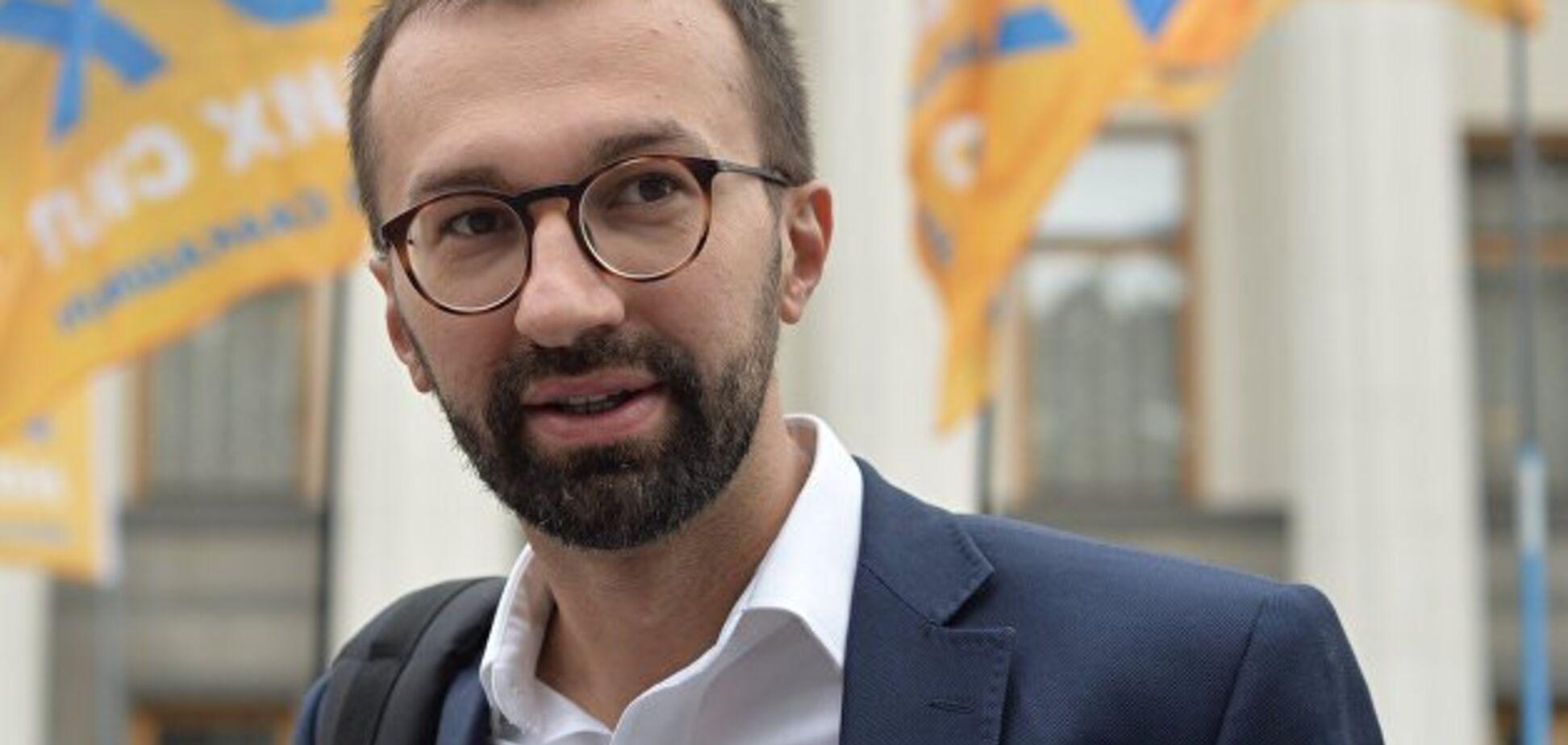 Почему демократы стали давать Сергею Лещенко меньше денег? Потому что он много свистит