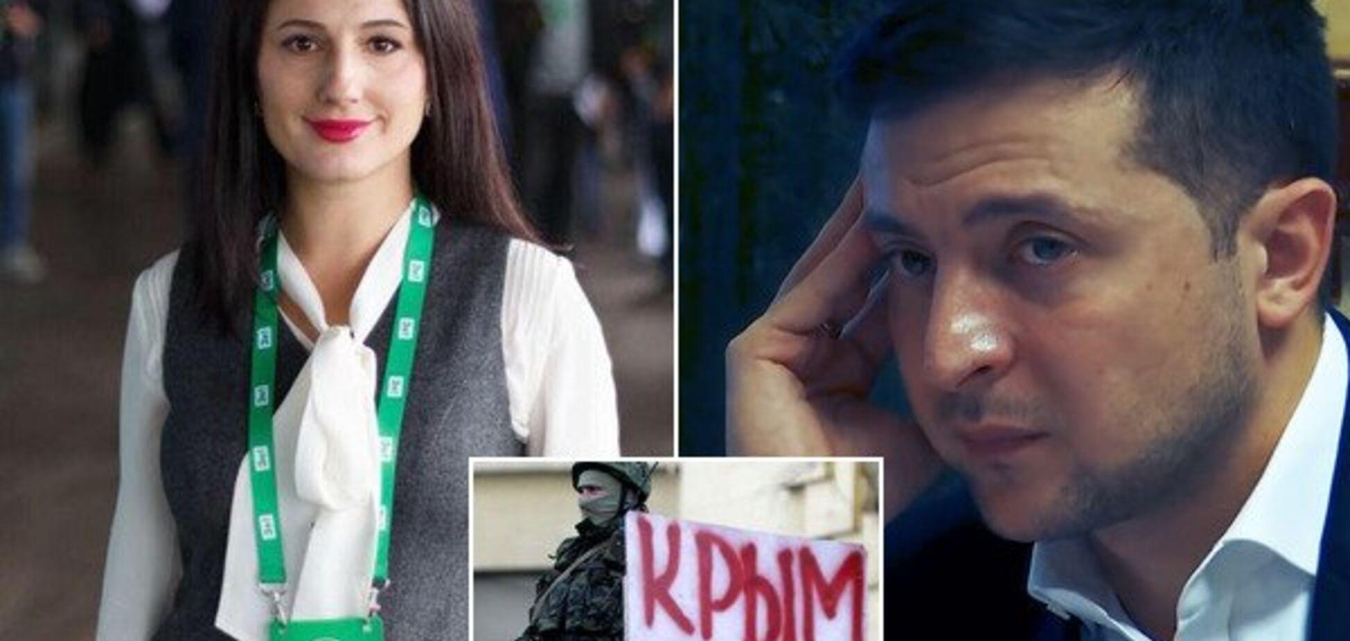'Слуга народа' влипла в скандал: нардеп зарабатывала в Крыму и получила квартиру за 10 млн