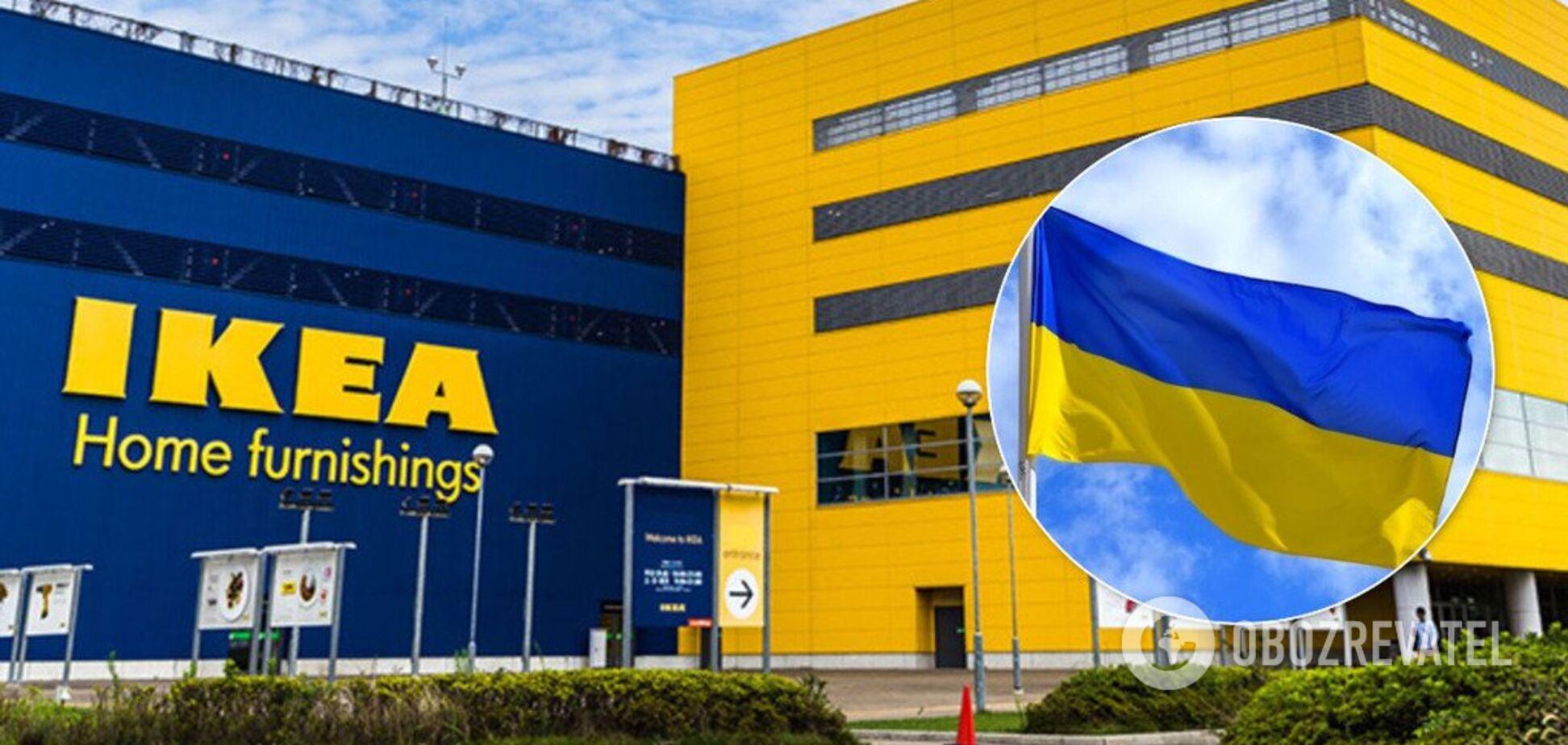 IKEA откроет первый магазин в Украине в 2020 году: стало известно, где