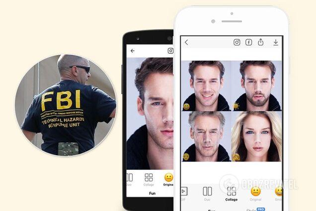 ФБР знайшло шпигунську загрозу в російському FaceApp