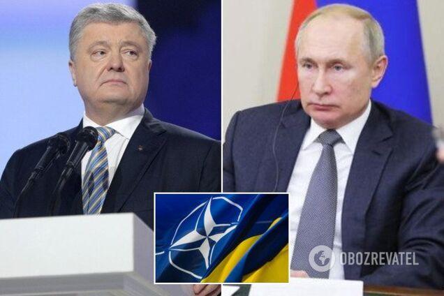 Порошенко закликав не зраджувати НАТО через Путіна