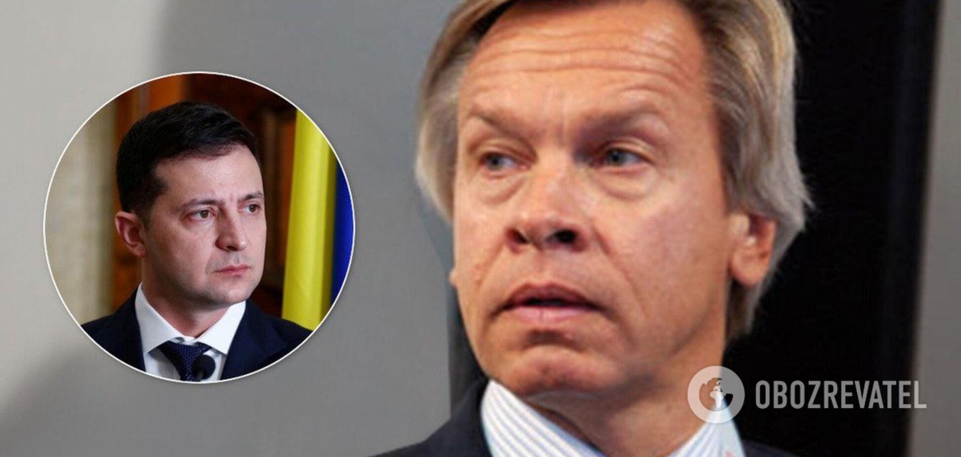 'Бойовики епохи Порошенка': в Росії публічно похвалили Зеленського за газові перестановки