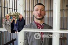 Виталия Маркива посетили в итальянской тюрьме. Фото