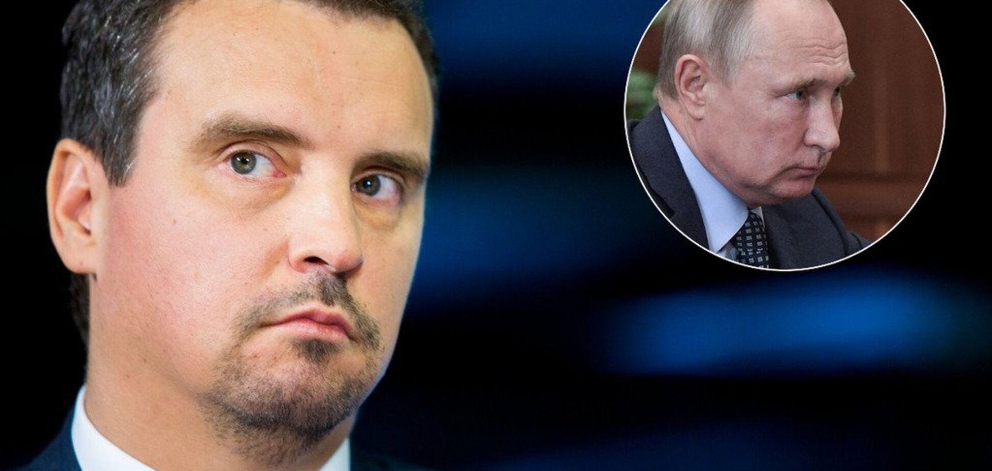 Партнерство с Путиным, два паспорта и огромная зарплата жены: кому Зеленский доверил 'Укроборонпром'