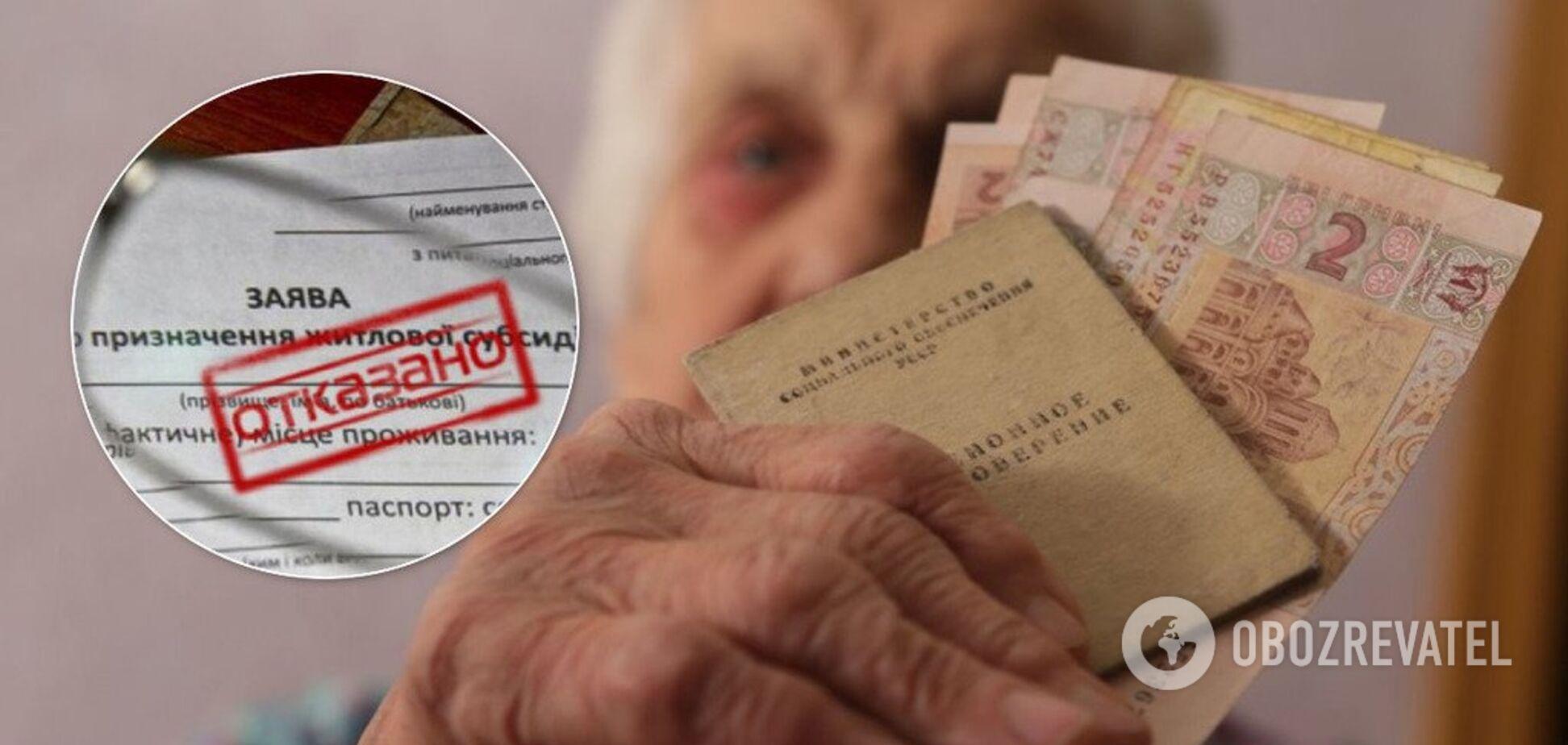 Кому доведеться повернути соцдопомогу до бюджету: в Україні відбудеться масштабна перевірка пільговиків