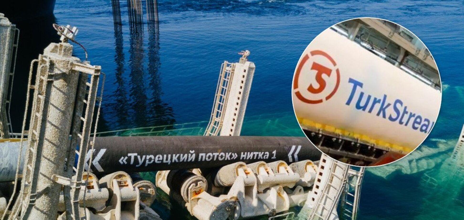 Украину могут оставить без газа: чего ждать от открытия еще одного потока Россией
