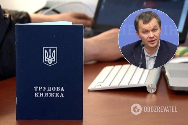 Гнучкий графік і дистанційка: Милованов анонсував важливі зміни у працевлаштуванні