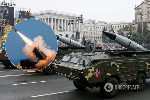 "Ракетний комплекс ""Точка У"""