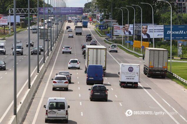 Дороги в Україні
