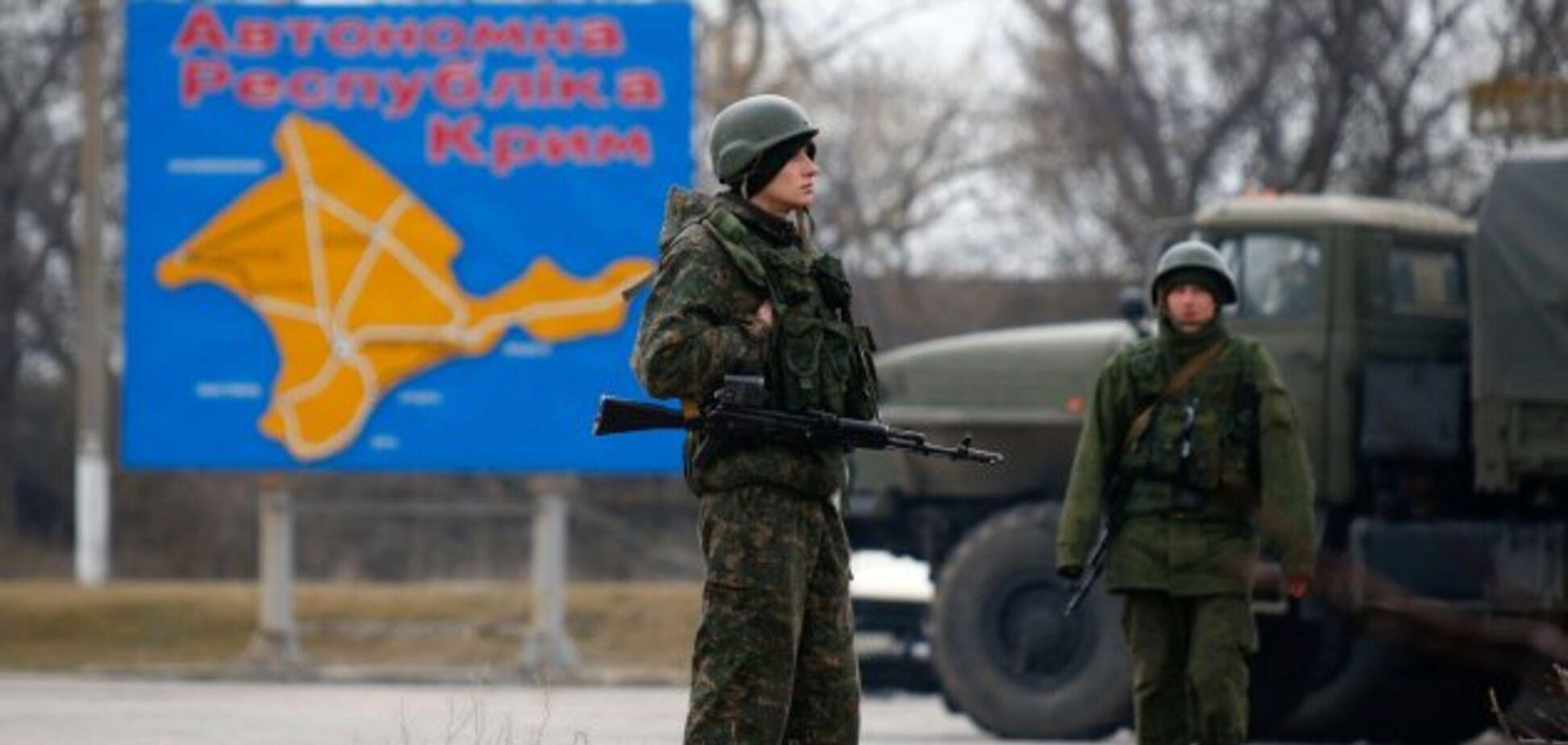 'Є одна умова': російський опозиціонер розповів, як Україні повернути Крим
