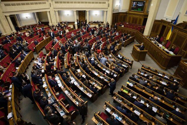 """""""Двері НАТО відкриті"""": парламент ухвалив важливу постанову, ініційовану Порошенком"""