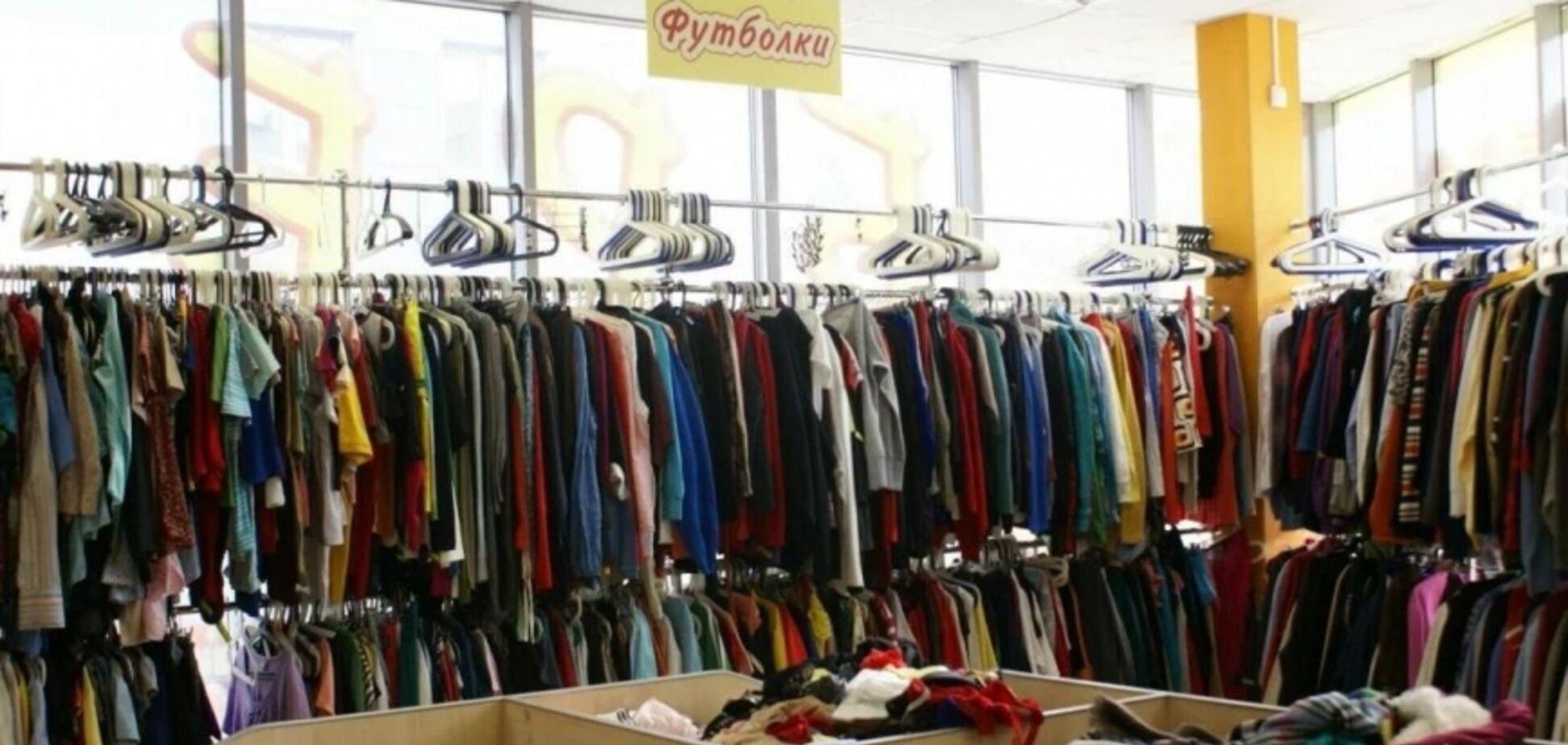 Борьба с 'секонд-хендами': в Кабмине пояснили скандальное решение