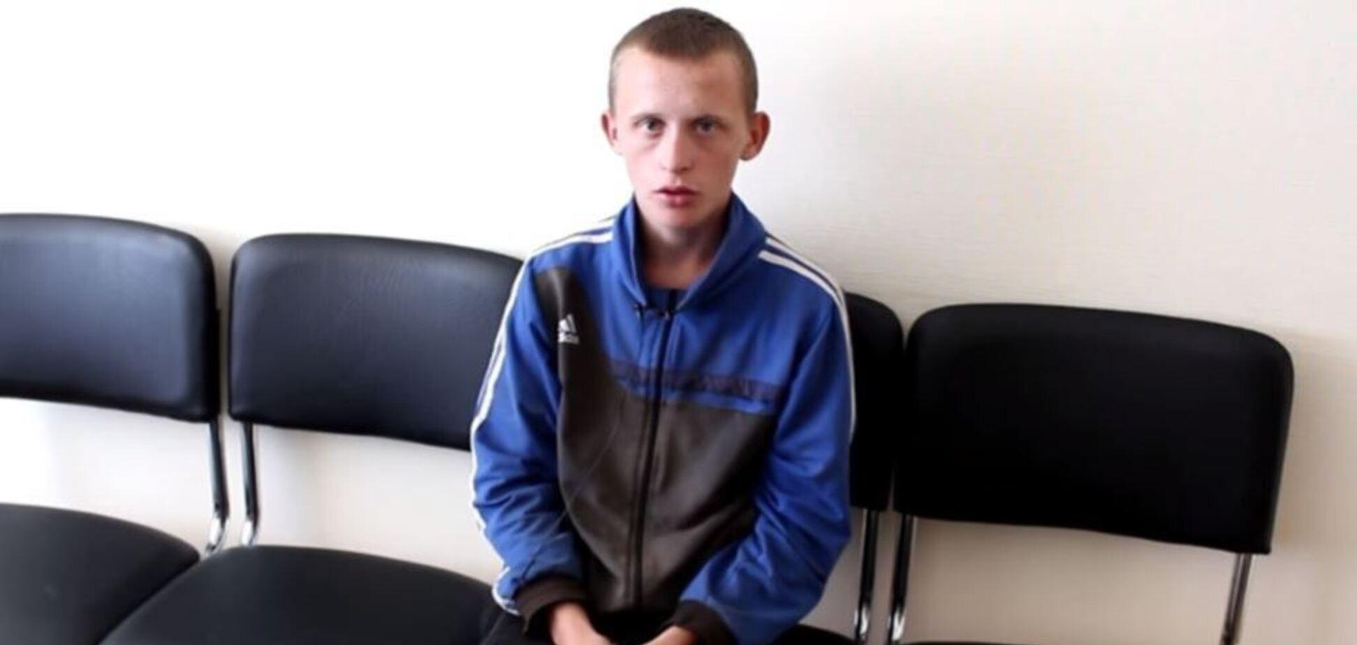 Владислав Пазушко, один из подростков, незаконно схваченных в Ясиноватой в 2016 году