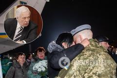 Росія висунула Україні вимогу після обміну