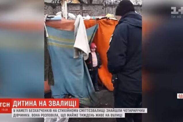 В Одесі батько покинув дитину на сміттєзвалищі