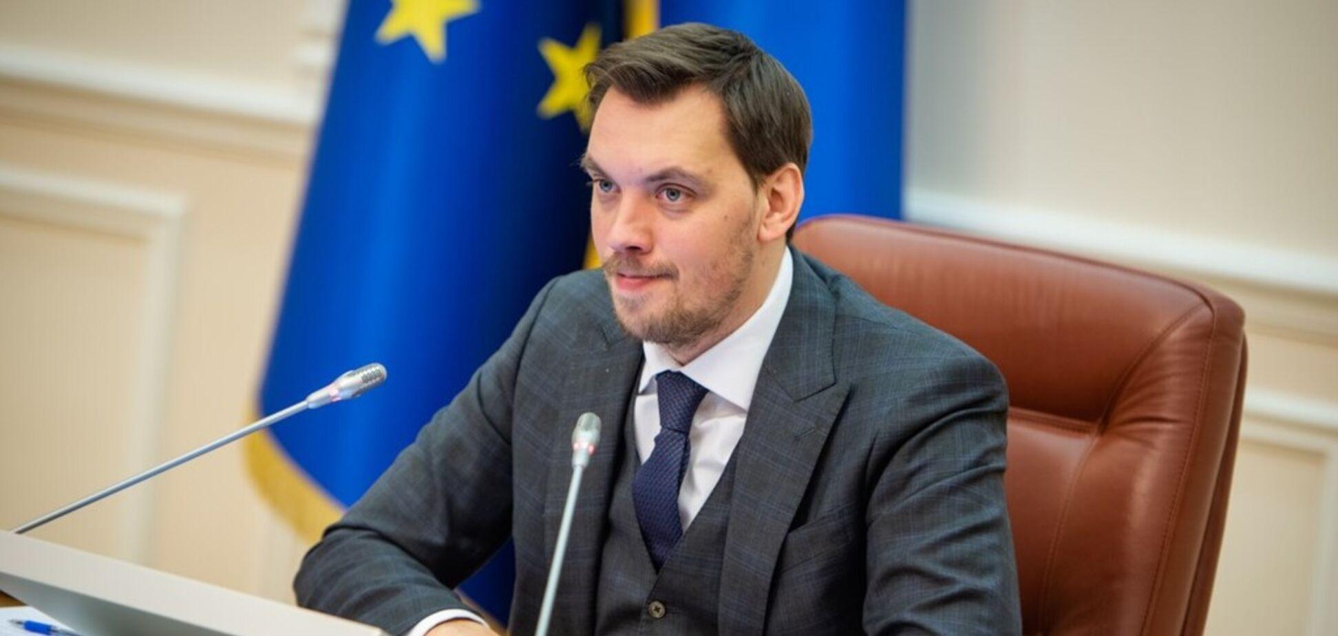 Украина объединит энергосистему с Европой: Гончарук дал прогноз