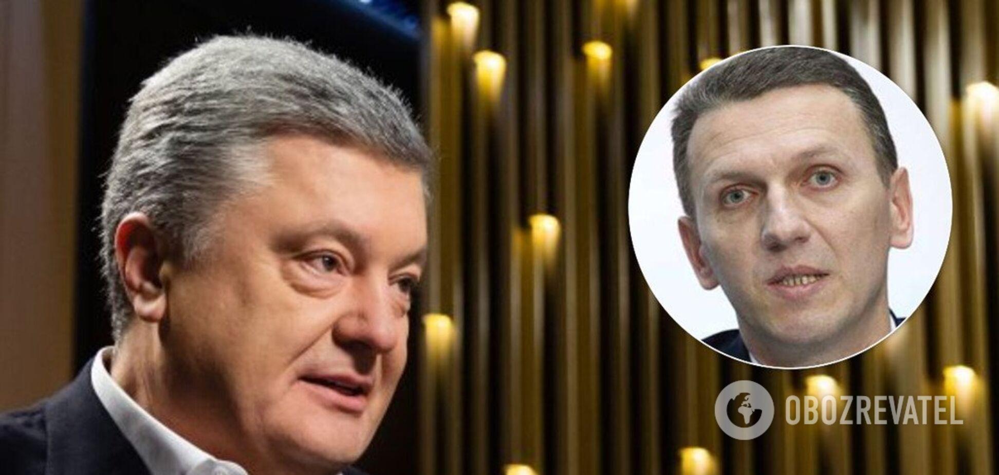 Прослушка Трубы: Порошенко заявил, что экс-глава ГБР понесет наказание за преступления