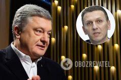 Прослушка Труби: Порошенко заявив, що ексголова ДБР понесе покарання за злочини