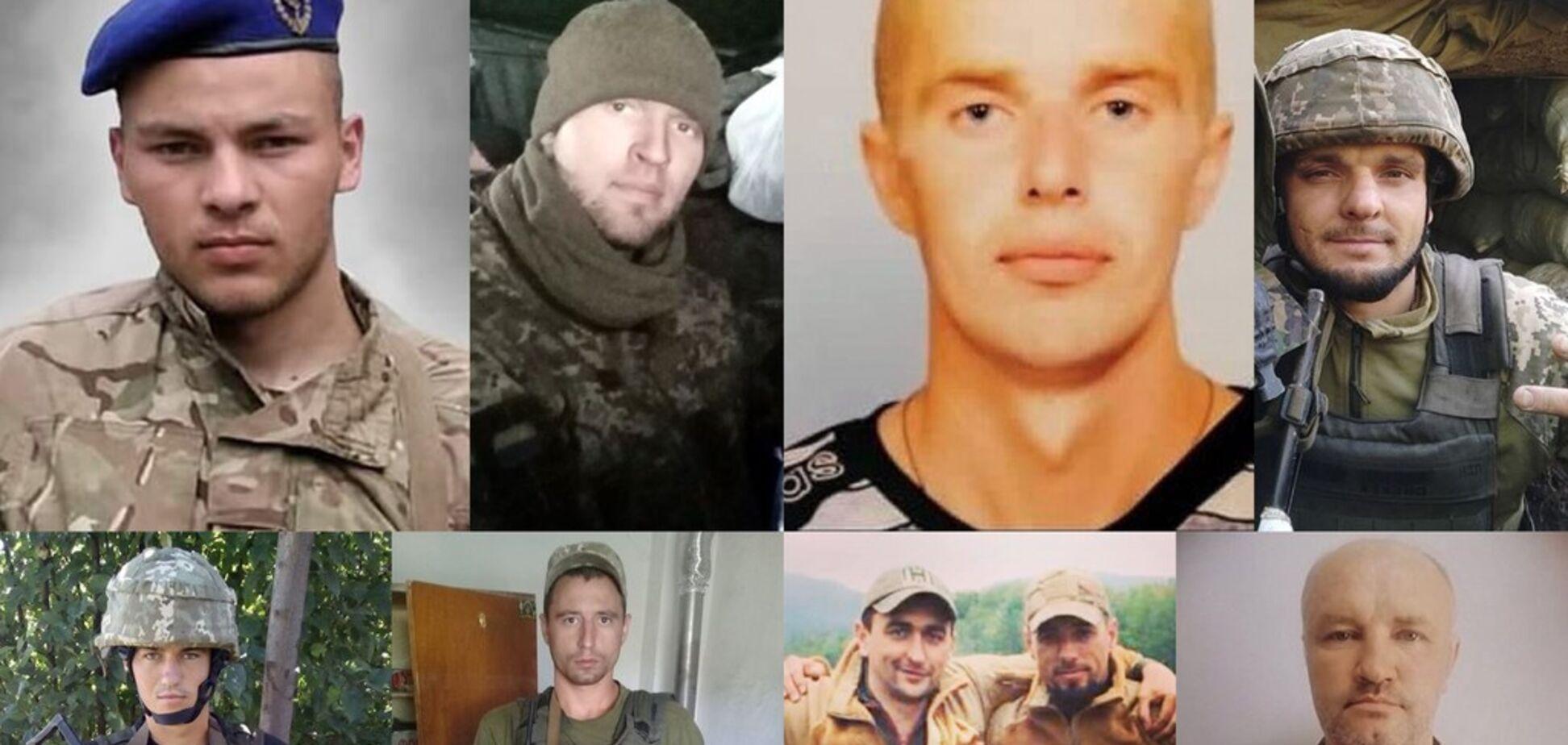 Ціною життя. Фото та історії героїв, що загинули в боях за Україну у грудні