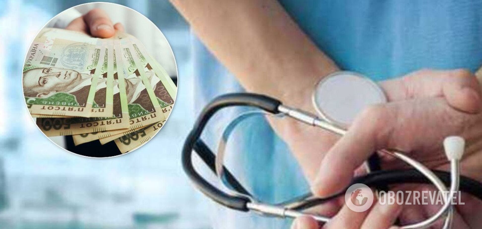 Украина задолжала врачам 140 млн: Минздрав озвучил огромные цифры