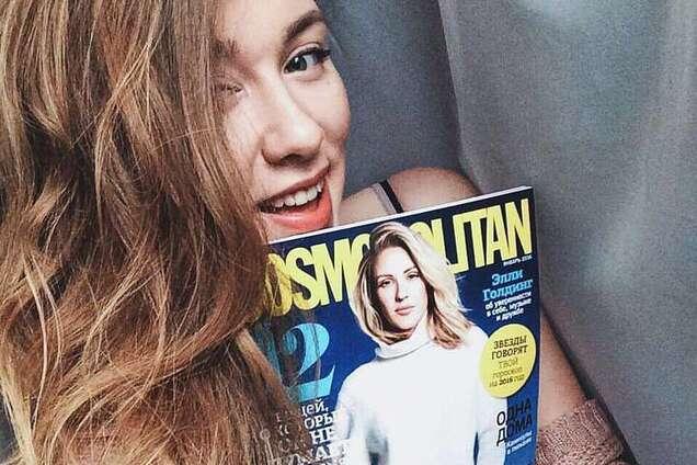 Cosmopolitan і Пліхіна: журнал розлютив реакцією на скандал