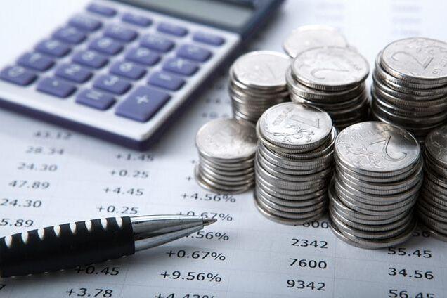 Бюджет Днепра-2020 принят
