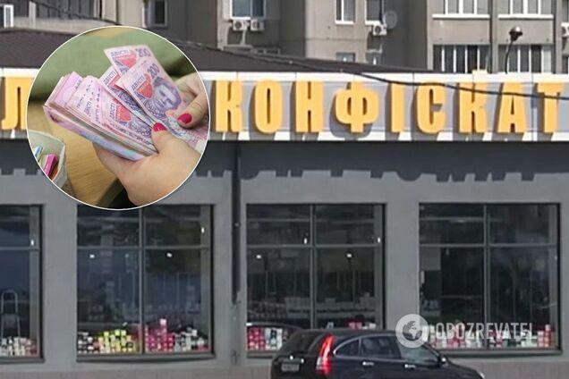 Кабінет міністрів України підтримав порядок проведення електронних аукціонів для конфіскованих митницею товарів