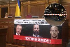 Колишній депутат, суддя й 'азовець': хто може стояти за страшним убивством 3-річної дитини в Києві