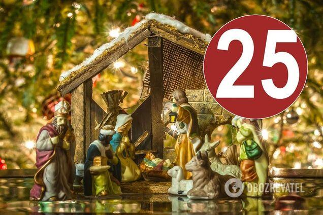 Рождество в ПЦУ могут перенести на 25 декабря
