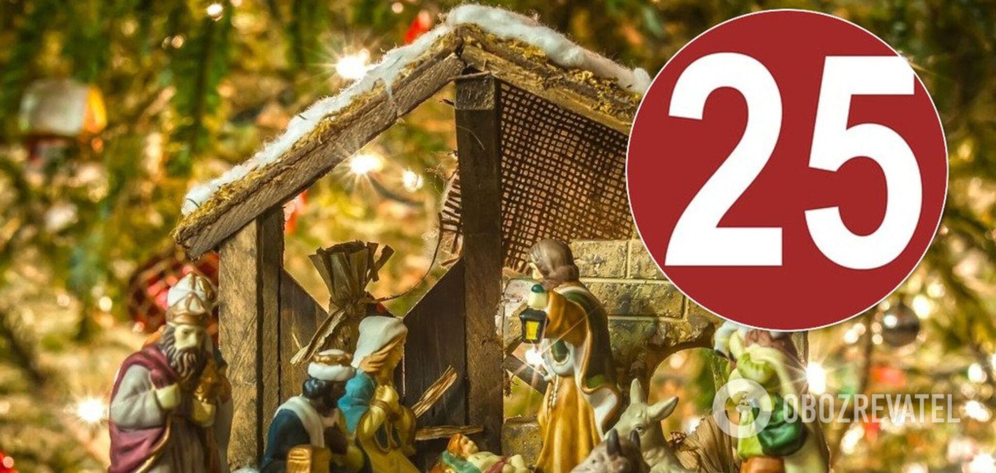 Перенос Рождества: есть соломоново решение