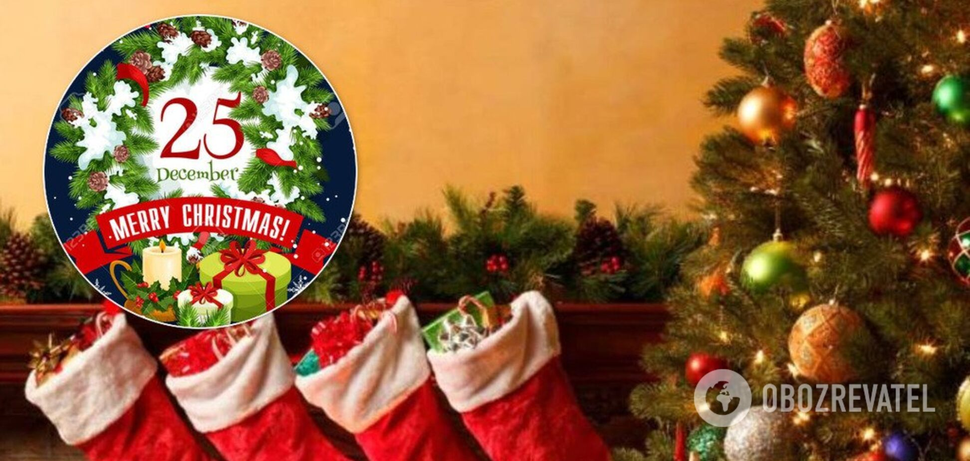 Перенесення Різдва: священик ПЦУ запропонував 'соломонове' рішення