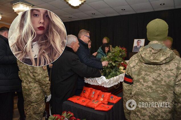 Похороны Дениса Волочаева