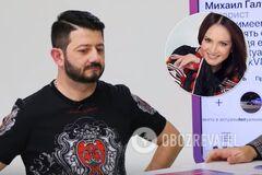'А Ротару, б*ядь, не девочка?!' Галустян отказался шутить над украинской звездой