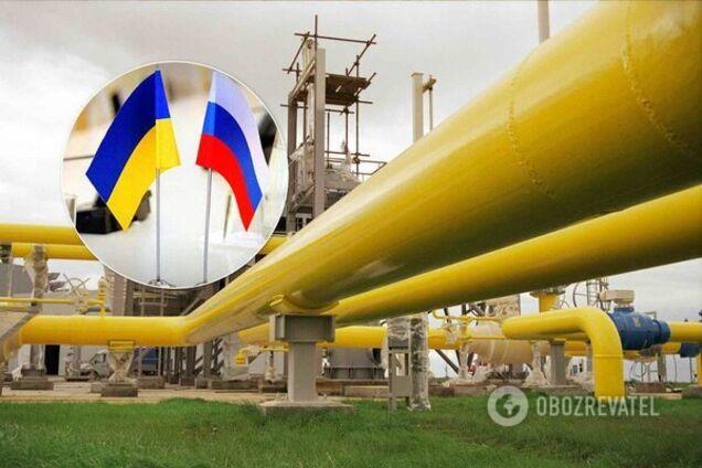 Україна і РФ підписали мирову угоду щодо газу
