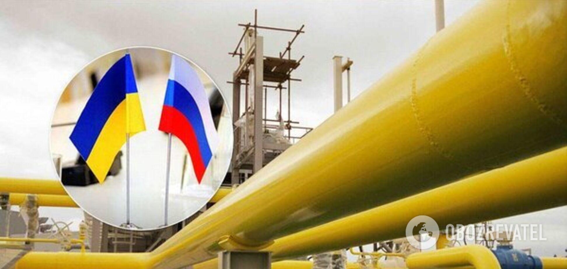Украина и Россия подписали мировое соглашение по газу