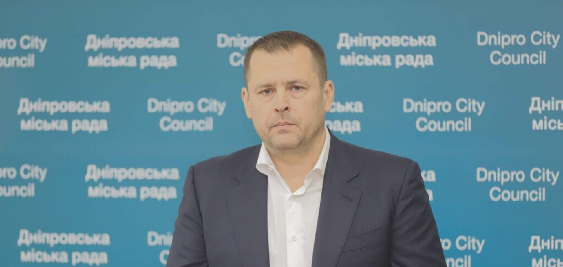 'Сдержанно пессимистический': мэр Днепра высказался об особенностях бюджета города на 2020 год