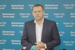 'Стримано песимістичний': мер Дніпра висловився про особливості бюджету міста на 2020 рік