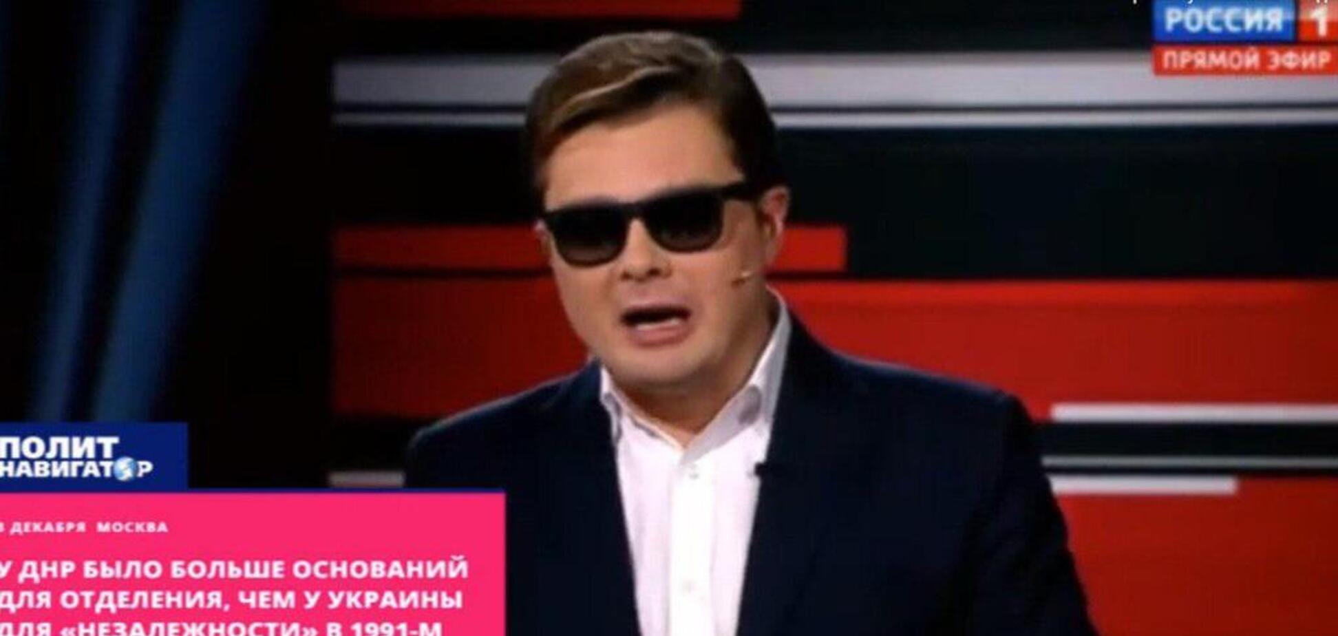 'Агент два нулі': київський політексперт оскандалився виступом на росТБ