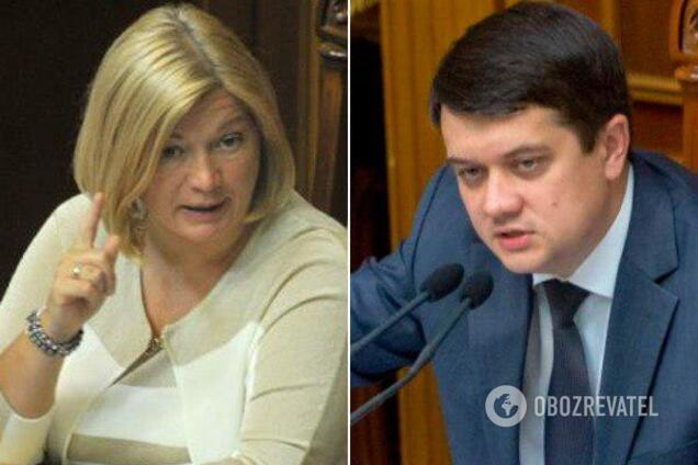 Ірина Геращенко і Дмитро Разумков