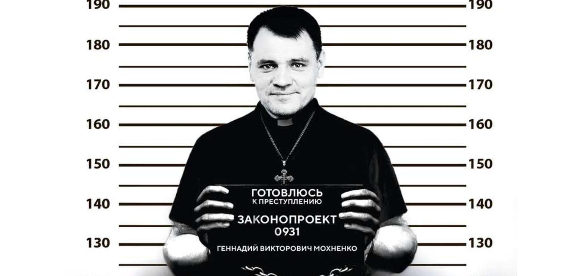 В Украине готовят к открытию Второй Фронт
