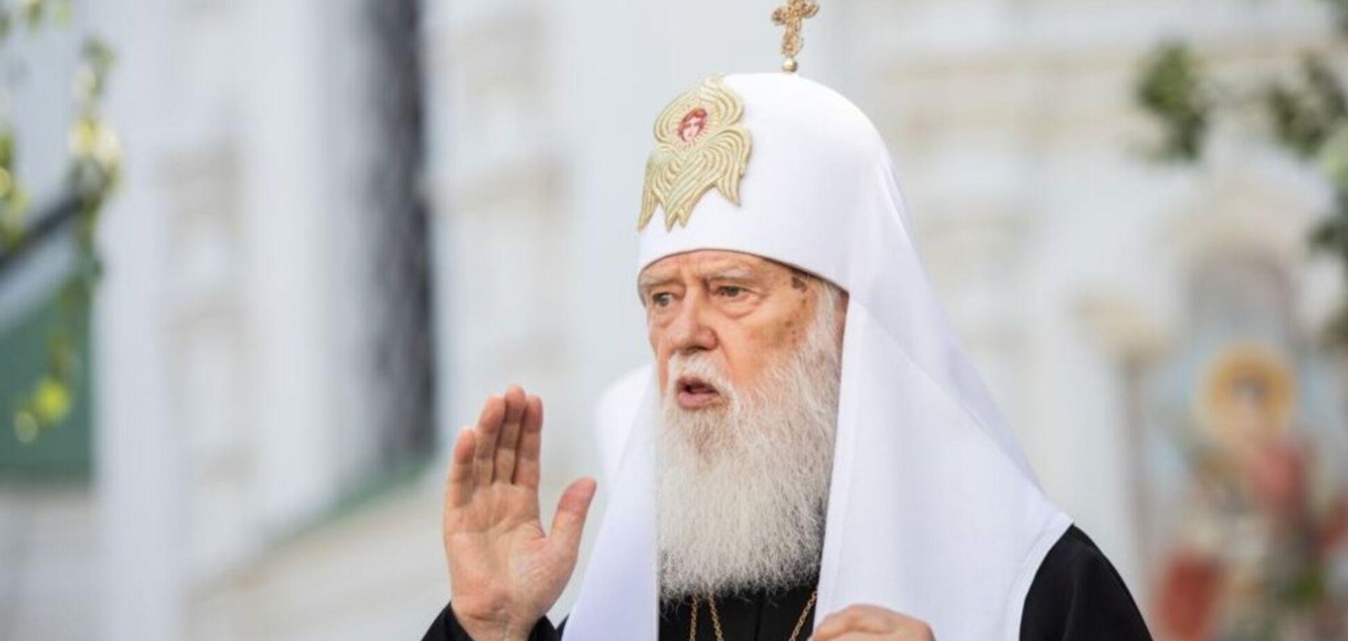 Создание ПЦУ: Филарет официально открестился от Поместного собора