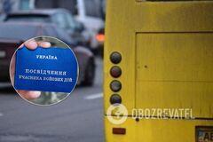 В Херсоне маршрутчик унизил ветерана АТО: в сети возмущены