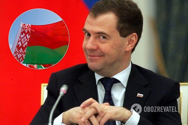 Дмитро Медведєв висловився про союзну державу з Білоруссю