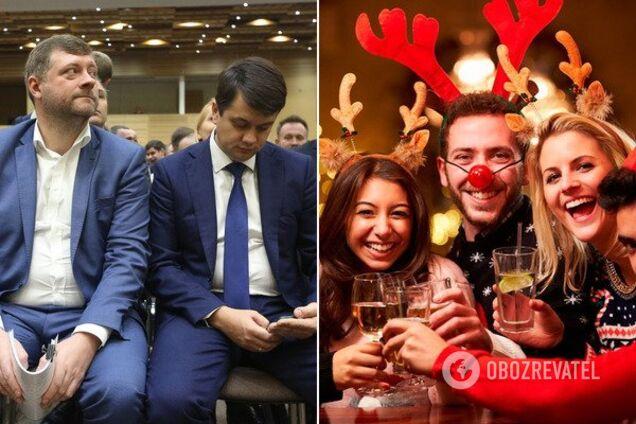 """""""Слуга народу"""" відсвяткує Новий рік в одному з кращих клубів Києва"""