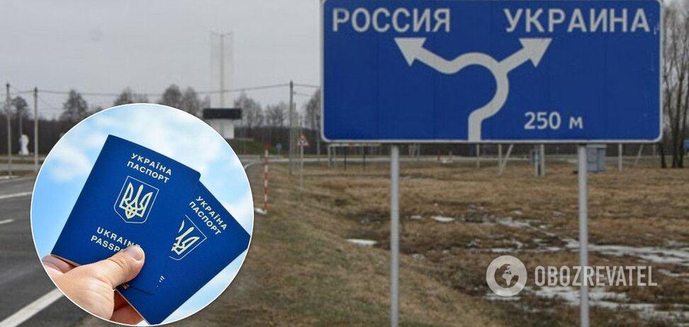 Украинцам могут усложнить выезд в Россию: что придумали