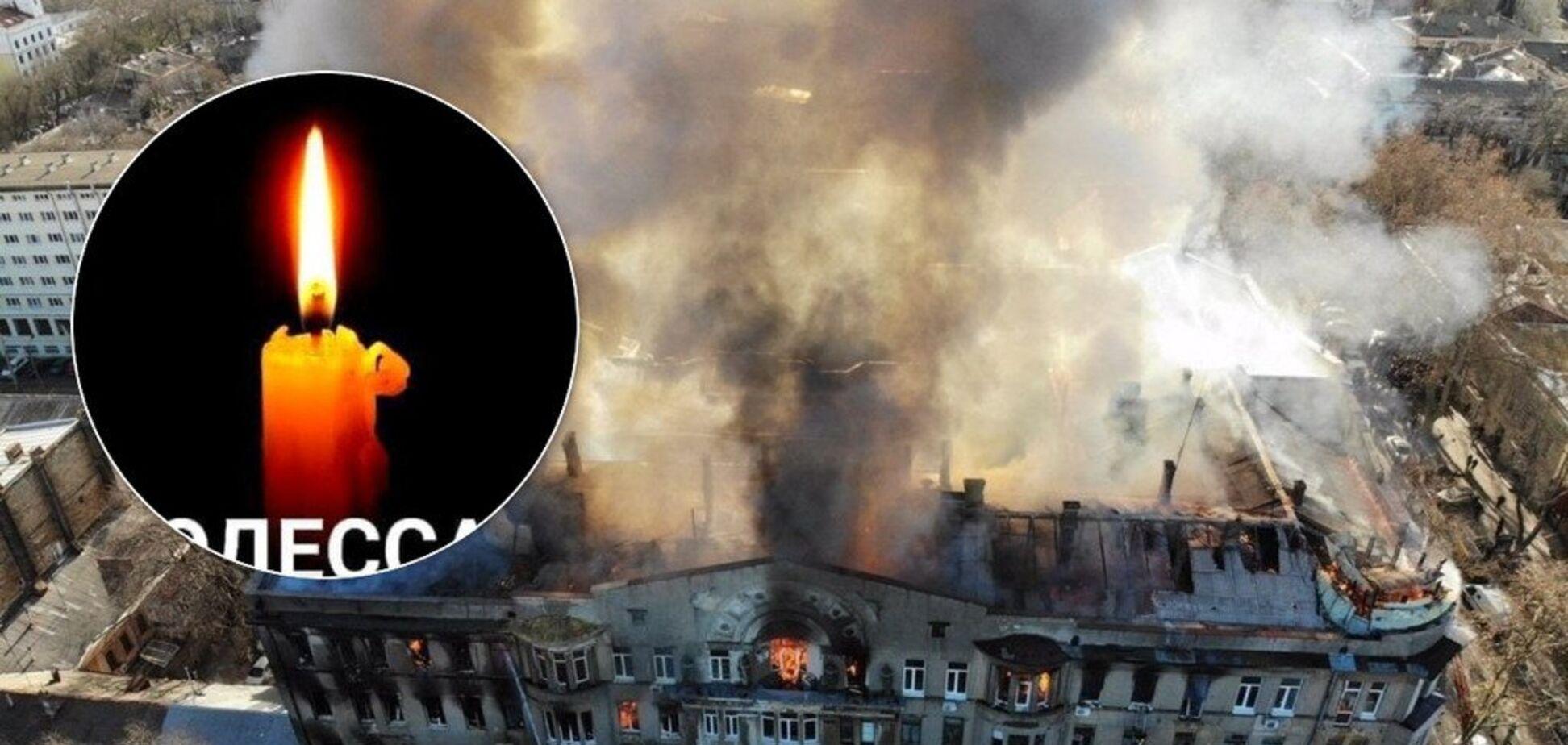 Умирающие дети кричали: 'Мамочка, я тебя люблю!' В Одессе с пожара не вернулись 15 человек