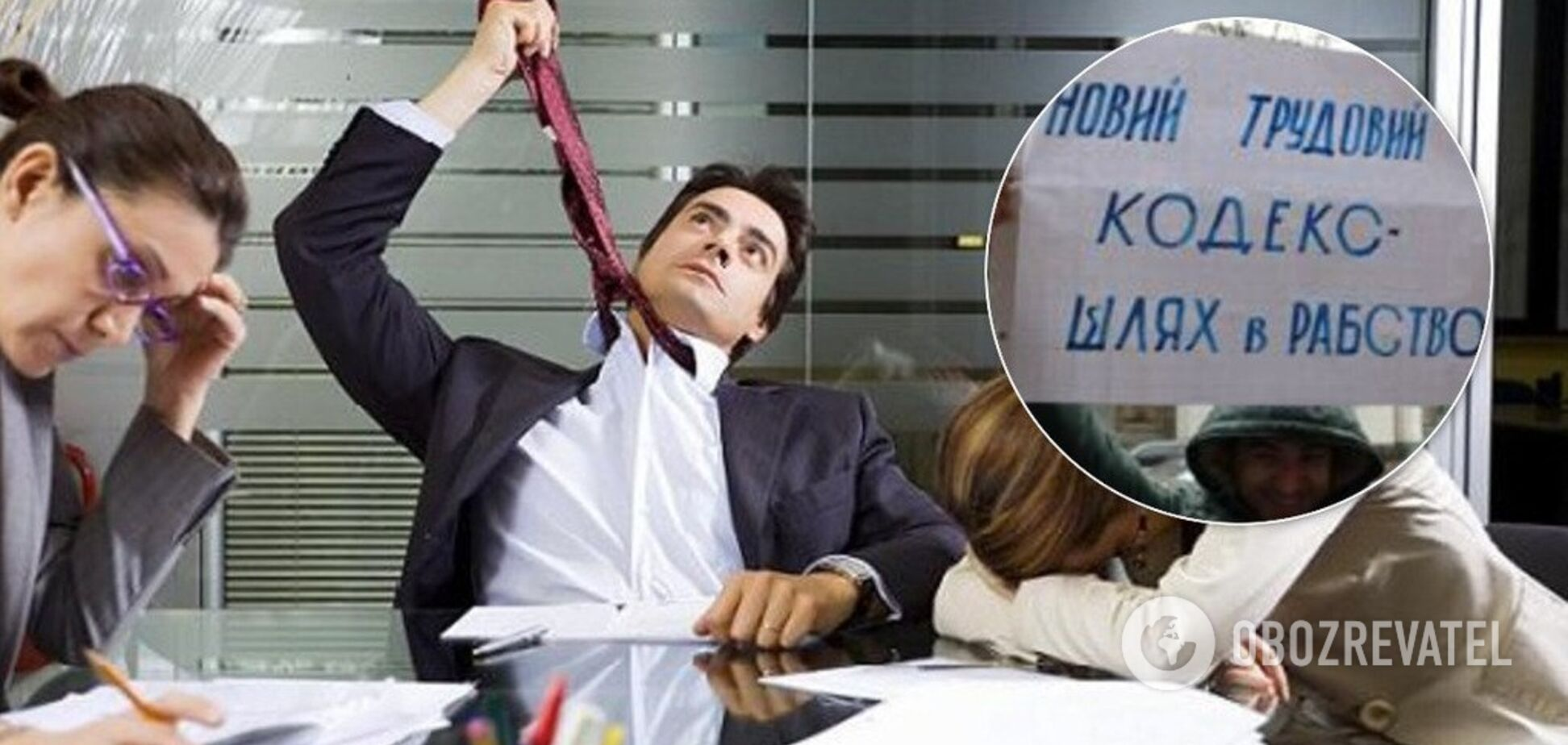 Украинцев заставят больше работать и сократят праздники: что не так с новым КЗоТом